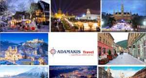Χριστούγεννα στην Ευρώπη, πακέτα διακοπών, ταξίδια, διακοπές