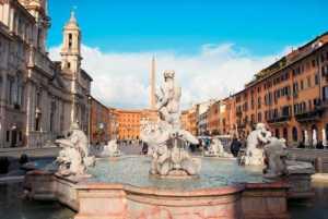 Χριστούγεννα στην Ρώμη - Προσφορά