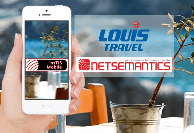 Η Louis Travel επέλεξε NetSemantics