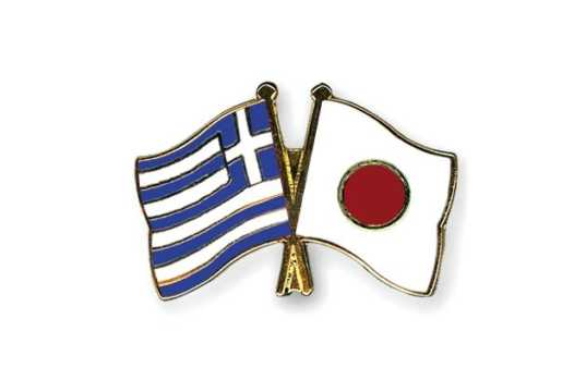 Greek and Japanese ministers discuss bilateral agreement