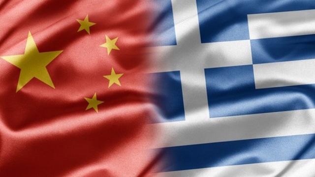 Συνάντηση φορέων που θα συμμετάσχουν στο Πολιτιστικό Έτος Ελλάδας-Κίνας