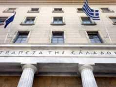 Τράπεζας της Ελλάδος