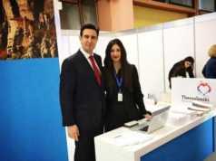 Με καλές προοπτικές η πρώτη επίσημη παρουσία της ΕΞΘ στο Βουκουρέστι