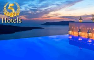 Κατά 14 αυξήθηκαν τα ξενοδοχεία 5 αστέρων στην Ελλάδα το 2016