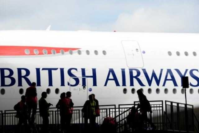 British Airways Union Announces four-day strike