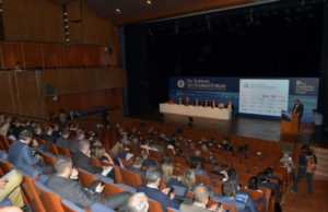POSIDONIA SEA TOURISM FORUM 2017 Αnnouncement