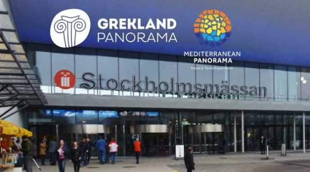 MEDITERRANEAN PANORAMA: Κορυφώνεται το ενδιαφέρον για την 1η Μεσογειακή έκθεση στη Σουηδία