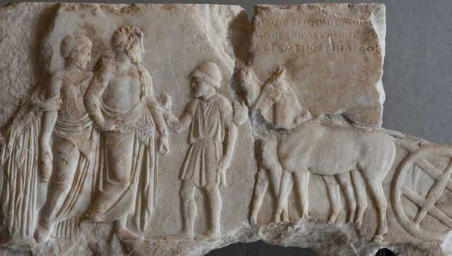 Τα συναισθήματα των αρχαίων Ελλήνων «ζωντανεύουν» στο Πολιτιστικό Κέντρο του Ιδρύματος Ωνάση, στη Νέα Υόρκη