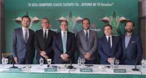Heineken Champions Voyage