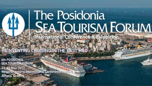 Posidonia Sea Tourism Forum