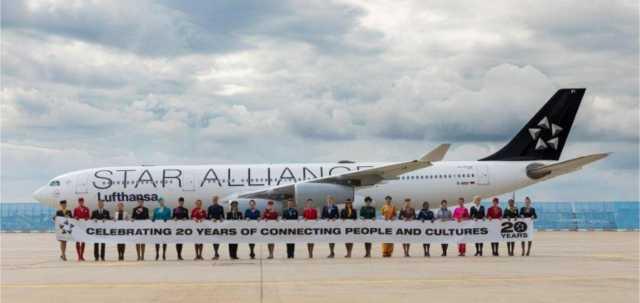 Η STAR ALLIANCE Γιορτάζει τα 20 Χρόνια, Συνδέει Ανθρώπους και Πολιτισμούς