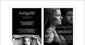 Αντιγόνη του Σοφοκλή στο Ρωμαϊκό Ωδείο Ρόδου