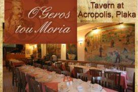 geros-tou-moria-272x182