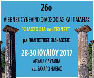 XXVIth International Conference of Philosophy