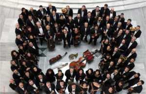Sani Festival: Κρατική Ορχήστρα Θεσσαλονίκης - Αφιέρωμα στη Μαρία Κάλλας