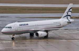 Συμφωνία για πτήσεις με κοινό κωδικό (Codeshare Agreement) μεταξύ Gulf Air και Aegean Airlines
