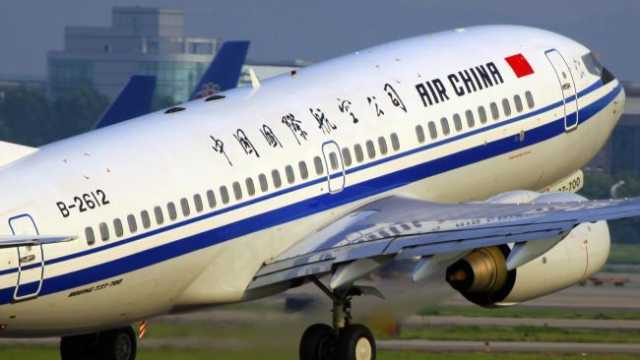 Air China απευθείας πτήση Αθήνα - Πεκίνο