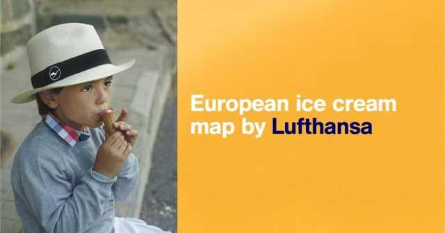 Οι επιβάτες της Lufthansa ανακαλύπτουν το καλύτερο παγωτό στην Ευρώπη