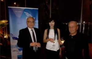 Παρουσίαση της Ellinair σε ταξιδιωτικούς πράκτορες της Αθήνας και του Πειραιά