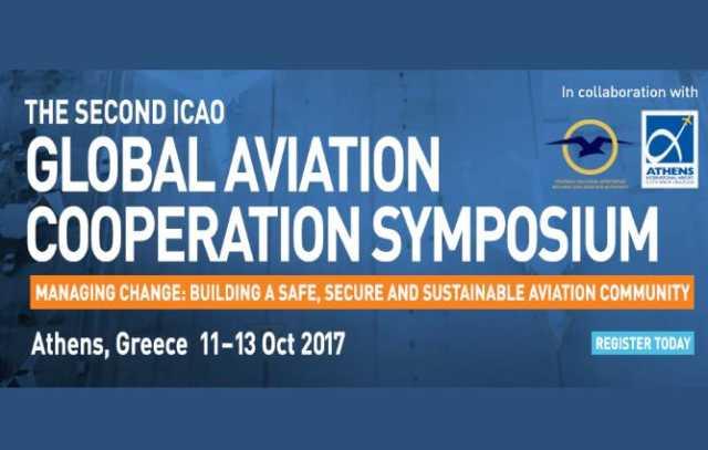 Στην Αθήνα το 2ο Συμπόσιο του ICAO, Global Aviation Cooperation