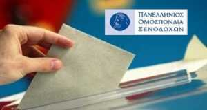 Υποψηφιότητες αρχαιρεσιών της ΠΟΞ