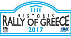 Ιστορικό Ράλλυ Ελλάδος
