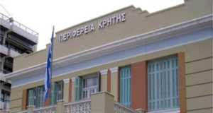 Αναπτυξιακό διήμερο πραγματοποιεί η Περιφέρεια Κρήτης