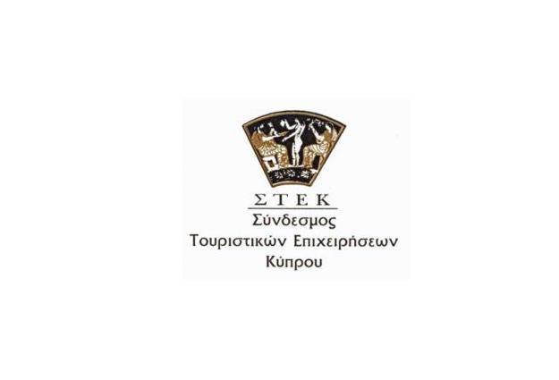ΣΤΕΚ - Σύνδεσμος Τουριστικών Επιχειρήσεων Κύπρου