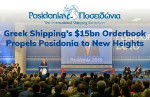 Posidonia 2018 update