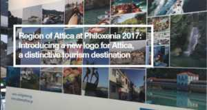 Region of Attica at Philoxenia 2017: Introducing a new logo for Attica, a distinctive tourism destination