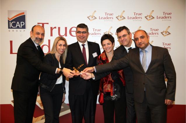 "Attica Group honoured as ""True Leader"" for the 3rd consecutive year"