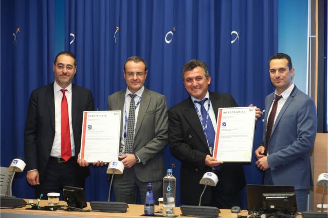 Νέα πιστοποίηση του Διεθνούς Αερολιμένα Αθηνών