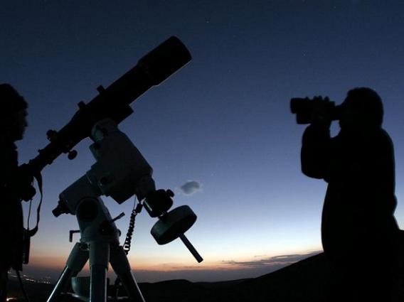 2o Φεστιβάλ Αστρονομίας και Αστροφυσικής