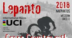 2ο & 3ο Lepanto Cross Country UCI XCO C2 το διήμερο 19 και 20 Μαΐου, στη Ναύπακτο