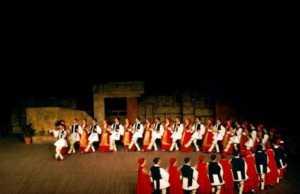 DORA STRATOU DANCE THEATRE