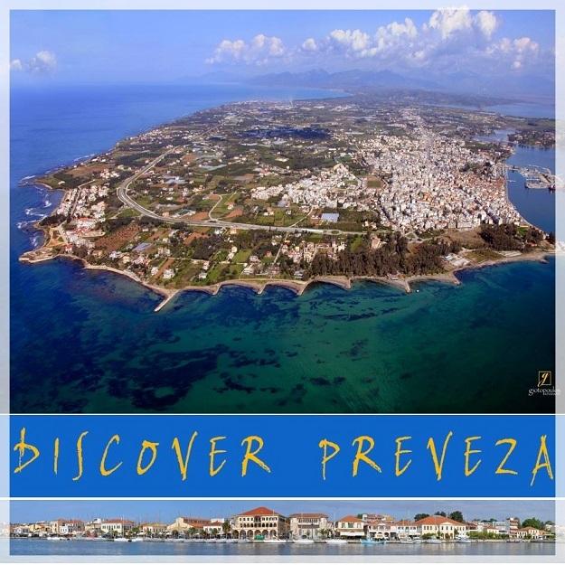 Discover Preveza