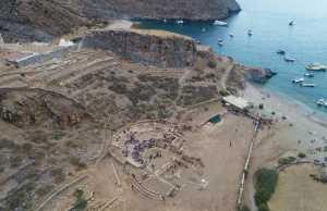 Αρχαίο Θέατρο της Καρθαίας