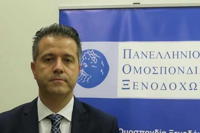 Πρόεδρος της Πανελλήνιας Ομοσπονδίας Ξενοδόχων κ. Γρηγόρης Τάσιος