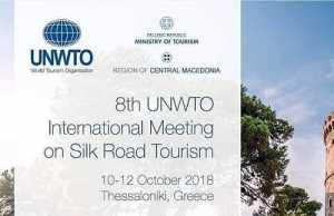 Στη Θεσσαλονίκη το 8ο Διεθνές Συνέδριο «Δρόμος του Μεταξιού»