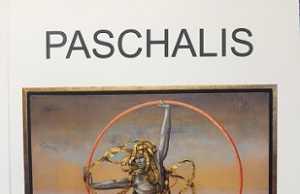 Ο «Φθαρτός κόσμος» του ζωγράφου Πασχάλη Αγγελίδη εκτίθεται στο εμβληματικό Explorer's Bar του NJV Athens Plaza