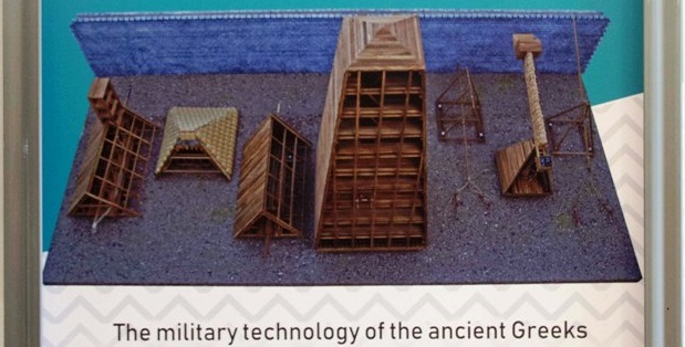 Η Πολεμική Τεχνολογία των αρχαίων Ελλήνων στο Μουσείο Αρχαίας Ελληνικής Τεχνολογίας Κώστα Κοτσανά