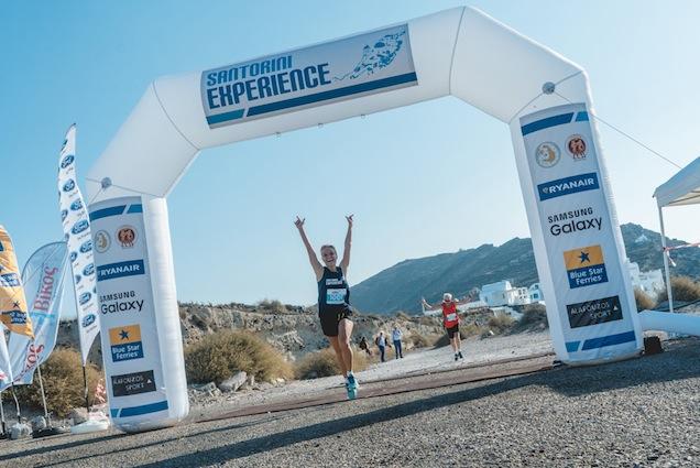 Το πρόγραμμα του Santorini Experience 2018 - Travelling News c57adb61197