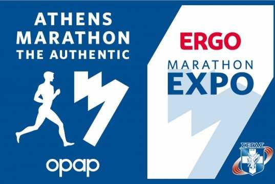 Athens Marathon EXPO returns in Nov. 8-10