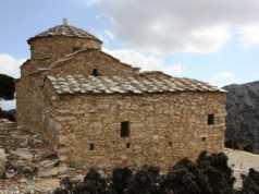 Τοπική απονομή του βραβείου Grand Prix, της Europa Nostra, για το έργο αποκατάστασης της Αγίας Κυριακής