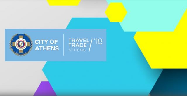 Δυναμική η συμμετοχή της Περιφέρειας Αττικής στο 6ο Travel Trade Athens του Δήμου Αθηναίων