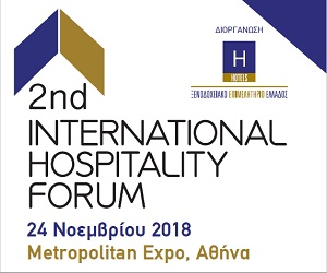 International Hospitality Forum