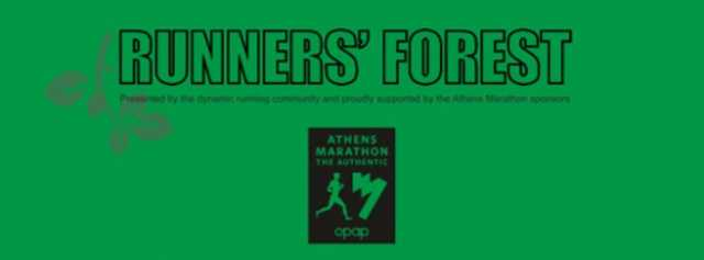 """Athens Marathon organizers present """"Runners' Forest"""""""