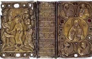 Ελπίδα και Πίστη. Εκκλησία και τέχνη στη Θεσσαλία τον 16ο αιώνα