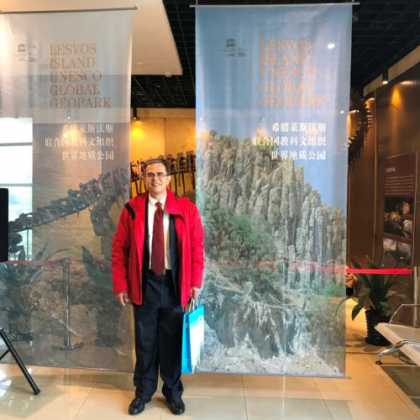 Zouros - Έκθεση αφιερωμένη στη Λέσβο στο Γεωπάρκο Huangshan στην Κίνα
