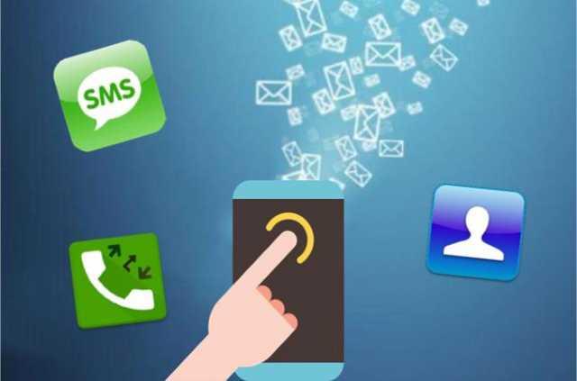 Φθηνότερες γίνονται οι κλήσεις και τα sms εντός Ευρωπαϊκής Ένωσης